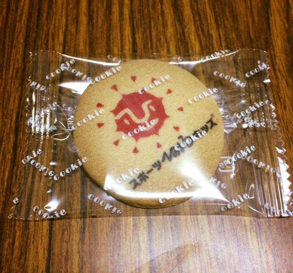 ヨコブリシさんのブースで販売されていた大会記念クッキー