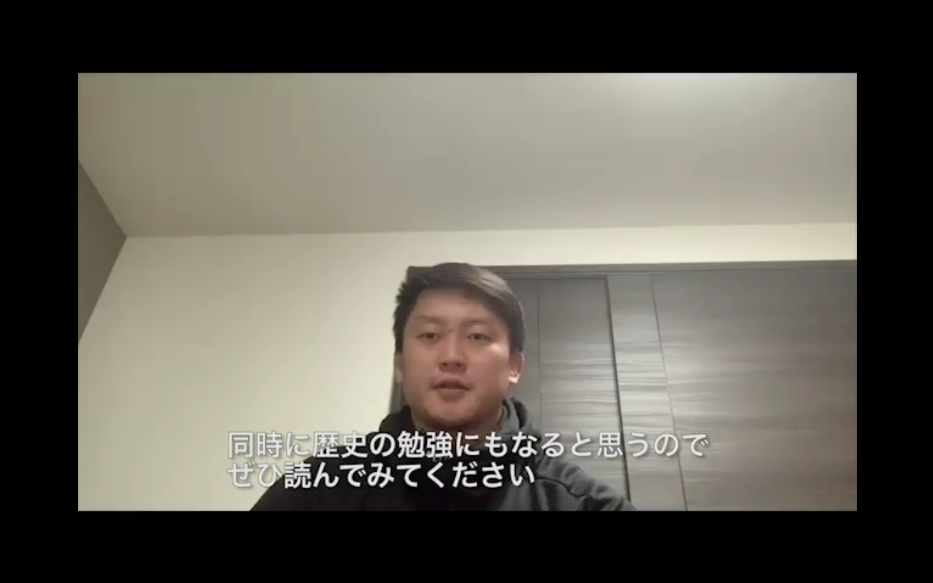 Screenshot_20200411_202059_jp.naver.line.android